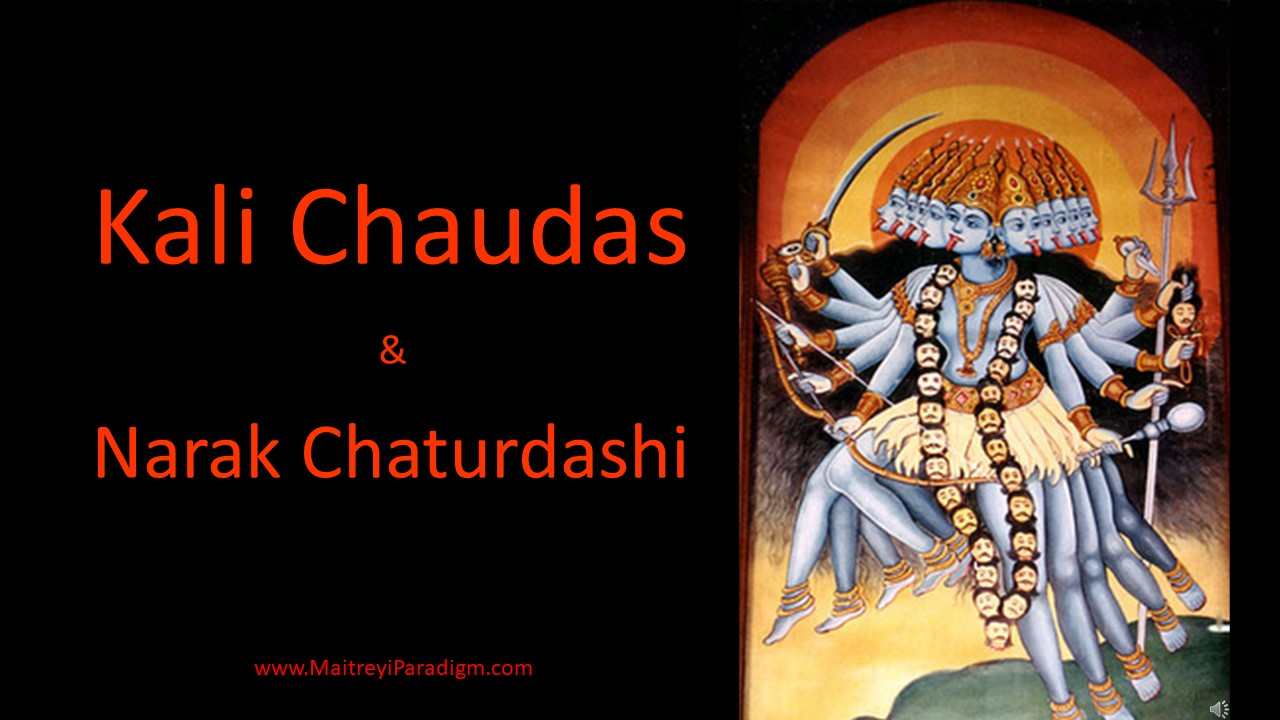 Spiritual Significance and Meaning of Kali Chaudas & Narak ChaturdashiPicture